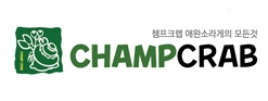 [Domestic Exhibitor] CHAMP