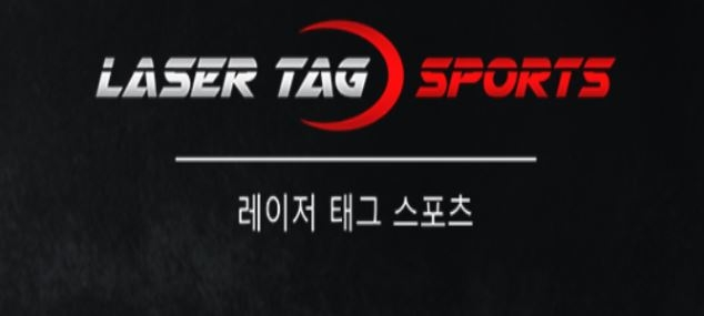 [Domestic Exhibitor] Lasertagsports