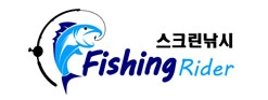 [Domestic Exhibitor] Fishing Rider